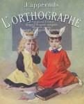 Ortho-11.jpg