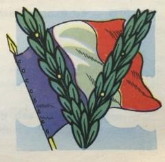 8 V 1945-01.jpg